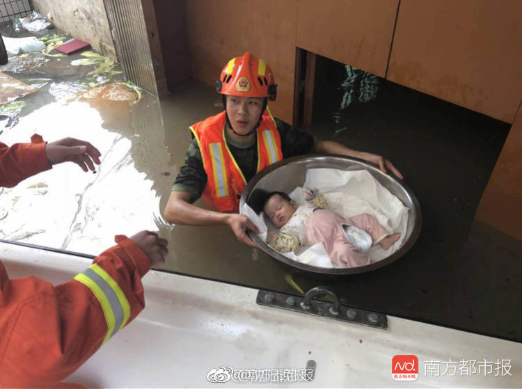 罗永浩及直播搭档黄贺名下两家公司获浅石创投投资