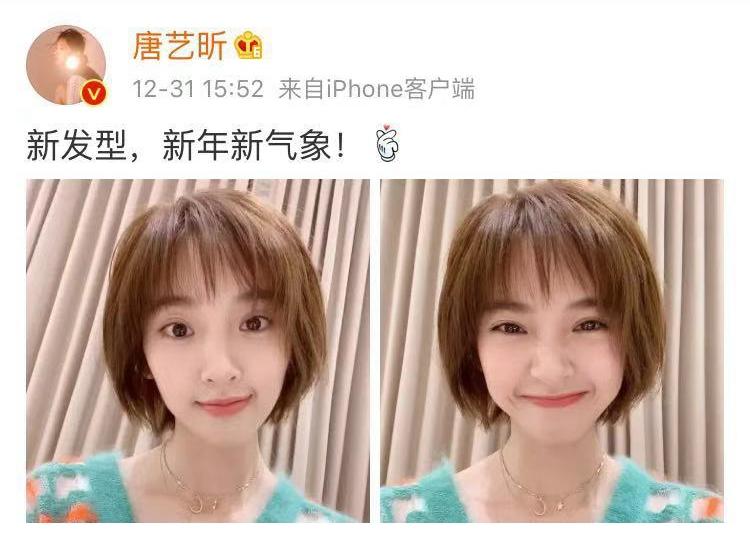唐艺昕又换新发型,短发配刘海最少减龄10岁,美成甜美少女样儿!