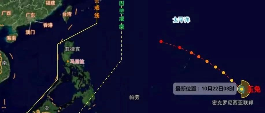 今年第26号台风玉兔生成 28日前对我国海区无影响