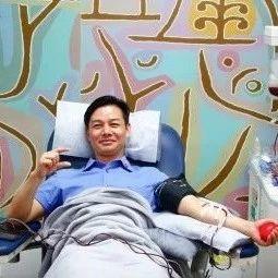 """河南第七次获""""无偿献血先进省"""" 4.6万余人获奖"""