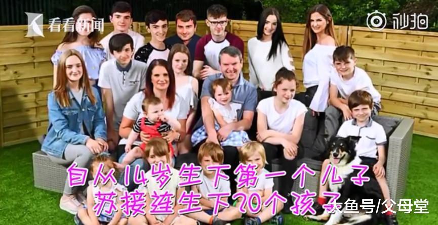 英国大妈替人生娃二十年,共生育十三位子女,掀开衣服令人心疼!