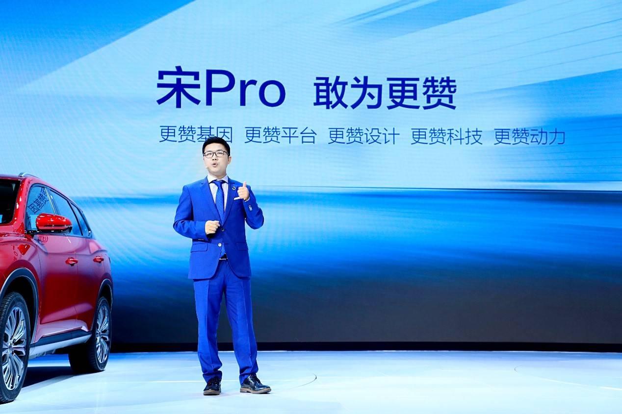 向新而行、强大中国车,比亚迪携三款重磅新车亮相2019上海车展
