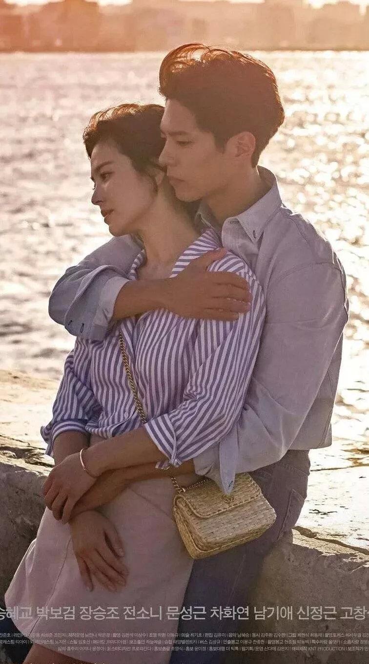 11月28号,宋慧乔和朴宝剑主演的韩剧《男朋友》将正式开播.图片