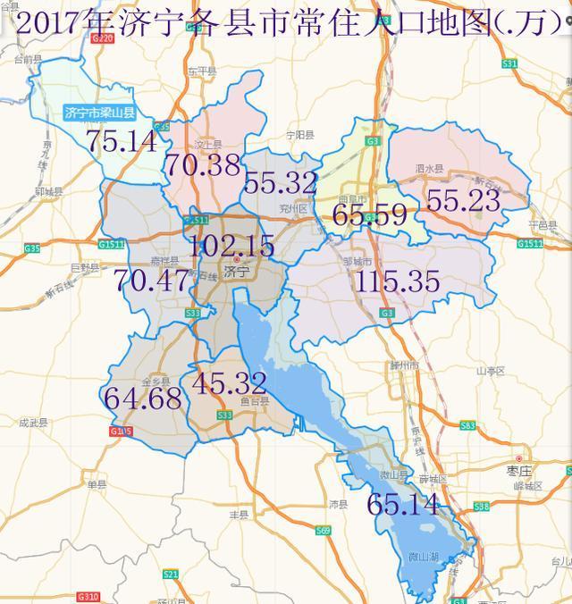 济宁2017年经济总量_济宁经济发展图片