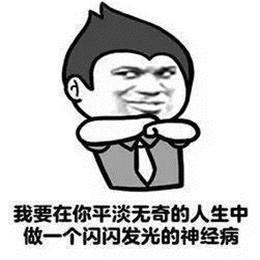我喜欢你,做我女朋友吧「七夕表白表情包」图片