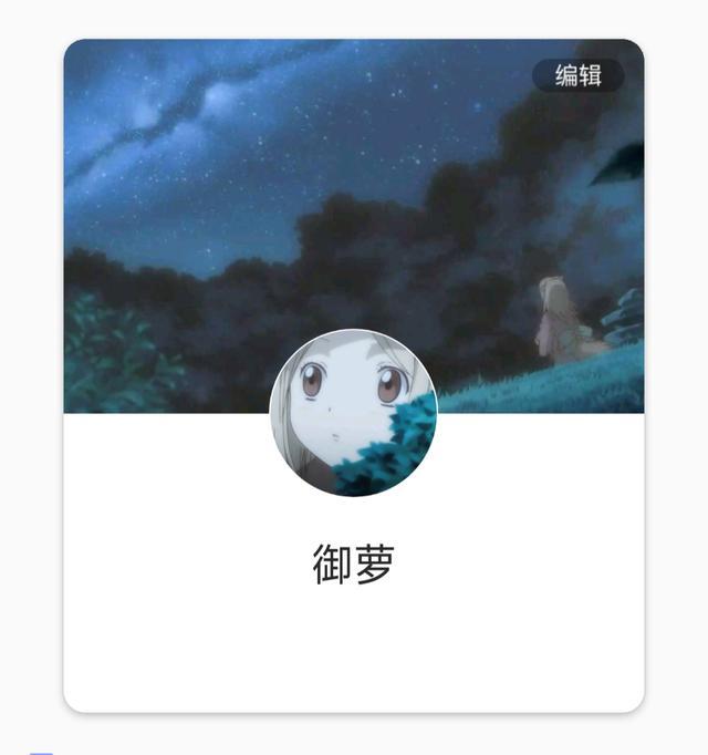 夏目友人帐——治愈系动漫头像微博头像、微信头像、QQ头像