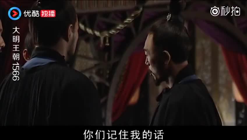 杨金水狼狈落马,赵贞吉稀里糊涂被赶鸭子上架,收拾烂摊子!