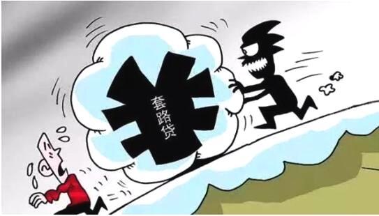 清远威鹏遭遇资金困境:富域粤源入局 雪中送炭还是引狼入室?