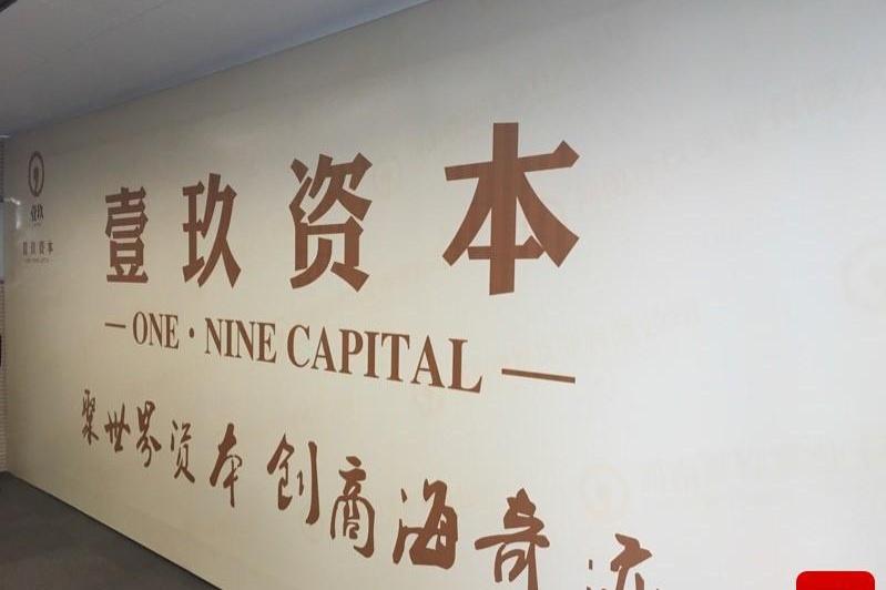 联旺集团(08217.HK)首季纯利减少98.42%至34.3万港元