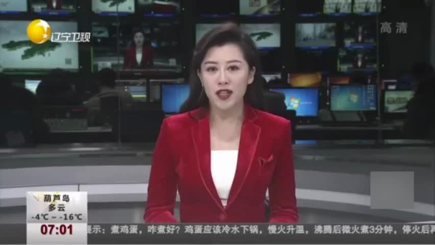 辽宁三项空气质量指标创2014年以来最好水平