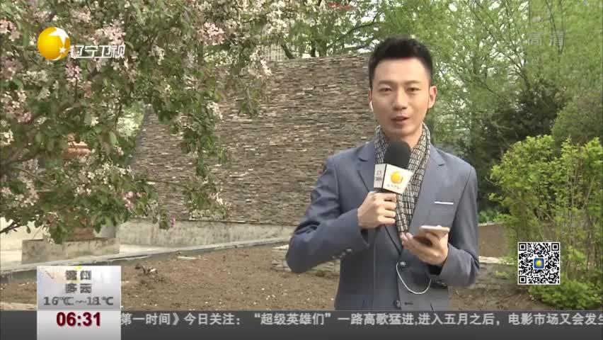 辽宁:今天全省9地有降雨 气温下滑体感稍凉