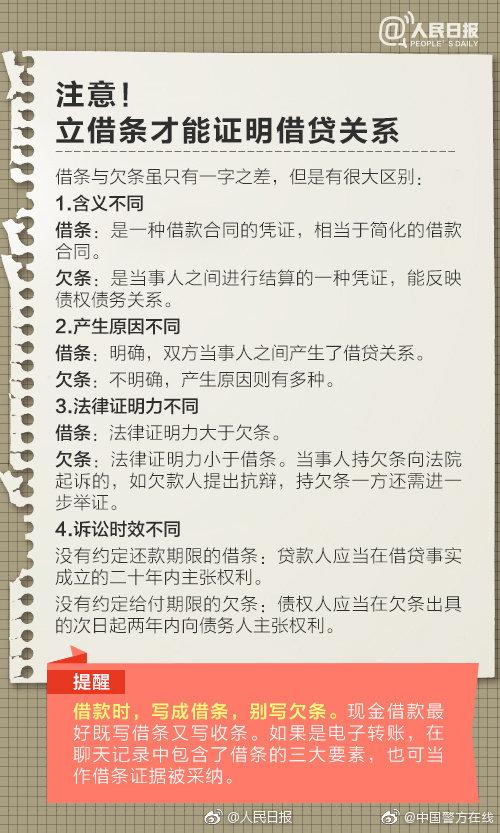 """日本新天皇德仁正式即位 开启""""令和""""时代"""