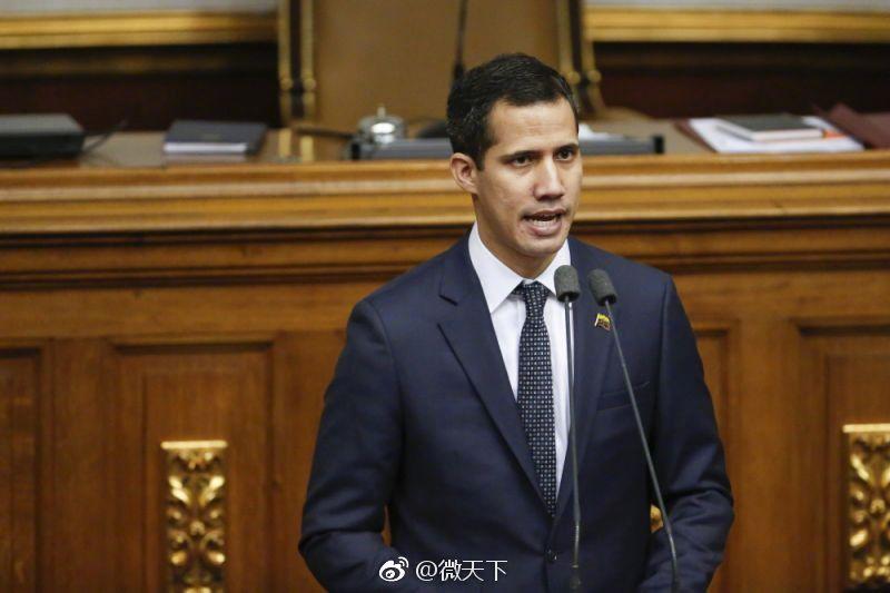 委内瑞拉反对派领导人宣誓任代总统获特朗普承认