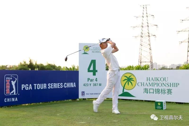 美巡系列赛-中国海口锦标赛首轮未完赛 新加坡球员郭鹏翔会馆领先