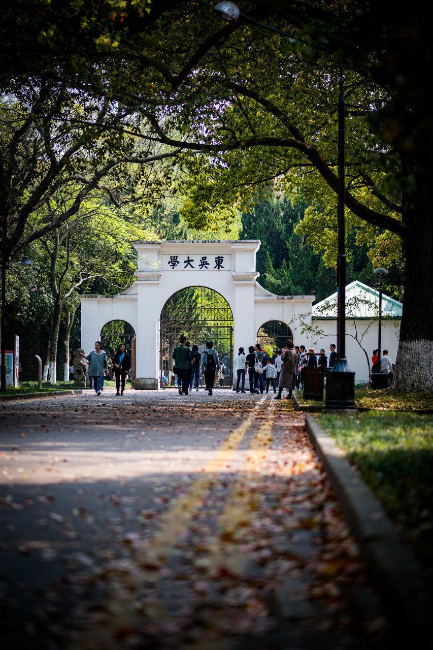 苏州,一座诗和远方的城市