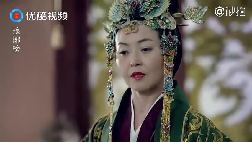 琅琊榜:誉王妃求皇后为誉王说情,却不知她也自身难保