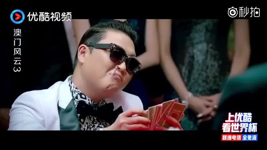 男子自称宇宙扑克王,一开始嚣张的要命,结果赌神教他做人
