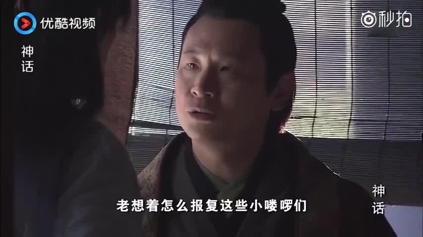 太监要报仇:第一个整刘邦,第二个就是阉我的人!都不会有好下场