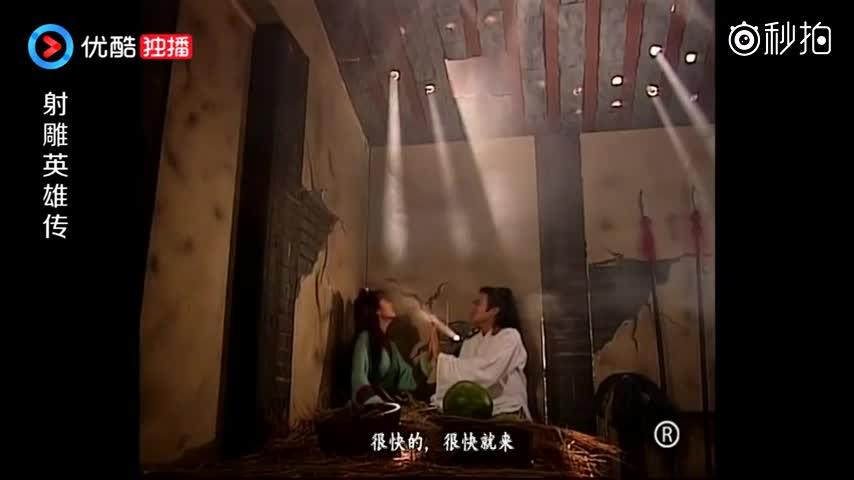 老顽童误打误撞发现郭靖,要打扰郭靖疗伤,黄蓉一句话就吓跑他了