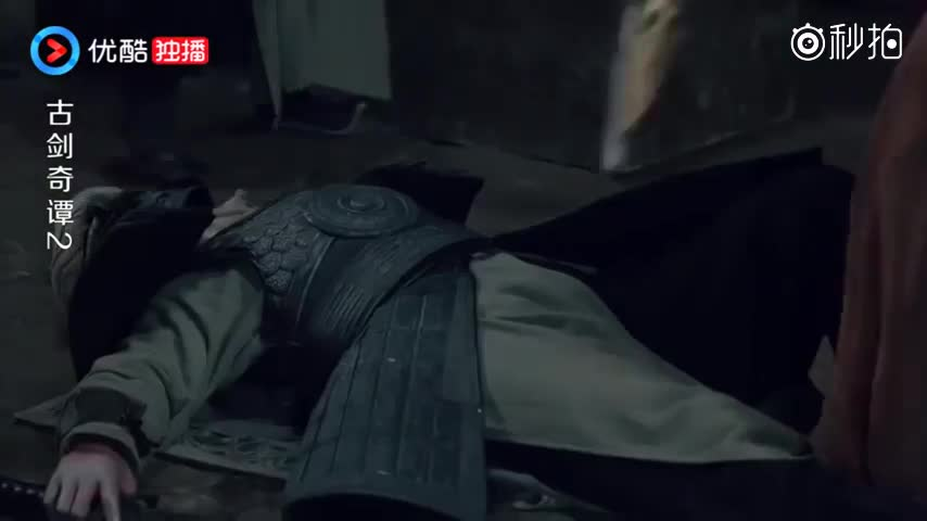 古剑奇谭:闻人大战中无意发现机关,舍身启动机关,让同伴离开