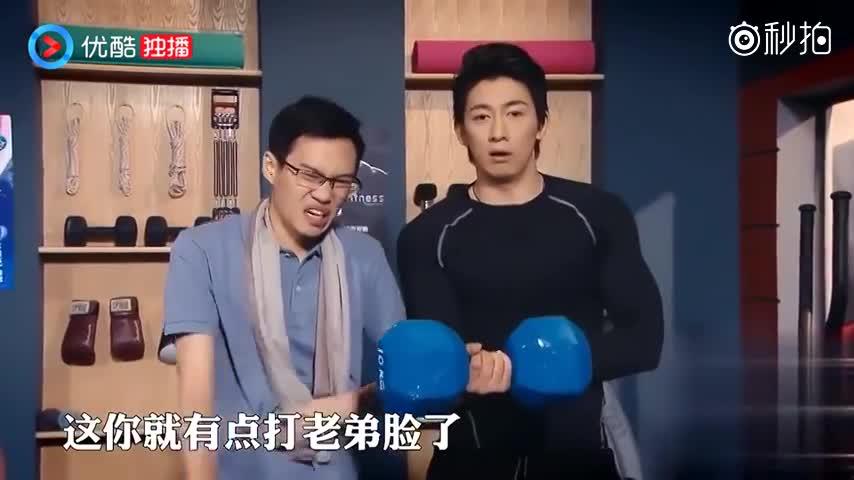 SNL周六夜现场:小岳练不动,甲方让小马帮帮