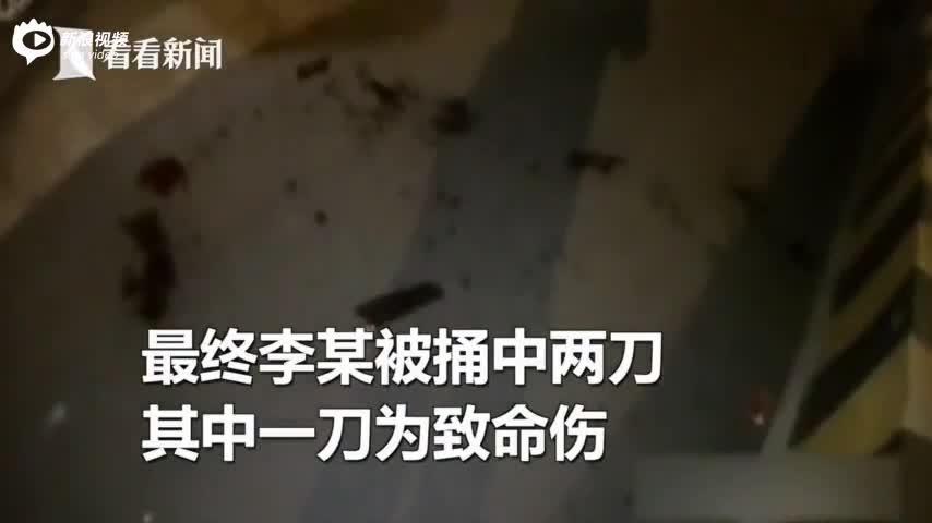 三男子行凶一人主动顶罪 被害人身亡后马上改口