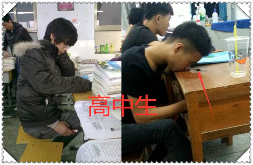 上课偷玩手机,初中生vs高中生,看到大学生,大哥:这是初中暑期补习网友图片