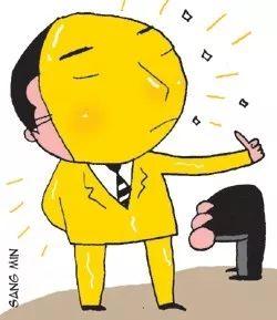 冒充总统的亲戚,韩国人是认真的