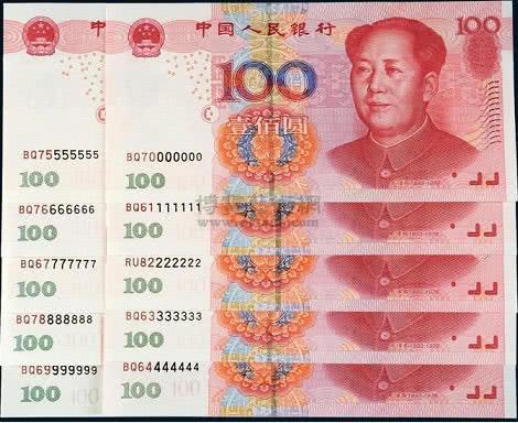 100元纸币很常见,如果是这4个数字的,别花,一张价值上千元