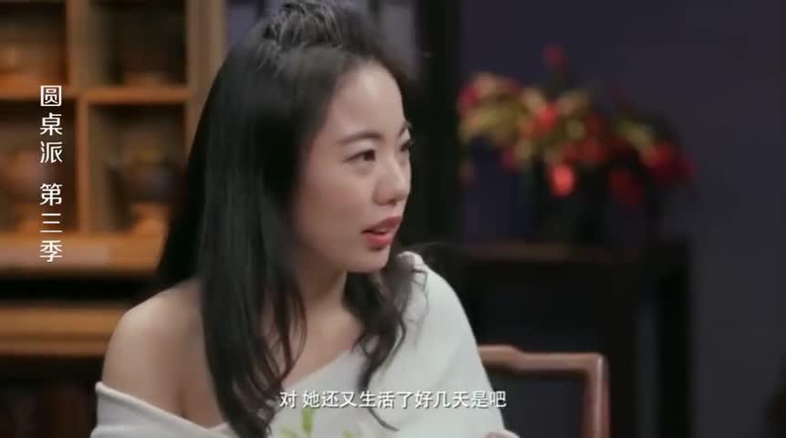 《圆桌派》剖析上海杀妻藏尸案,马未都定义,这应该算顶级渣男