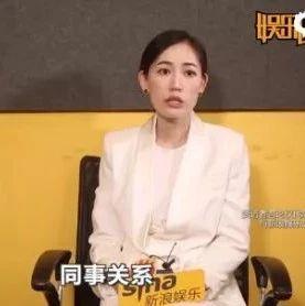 马蓉首次接受采访声泪俱下:我与宋喆是单纯同事关系