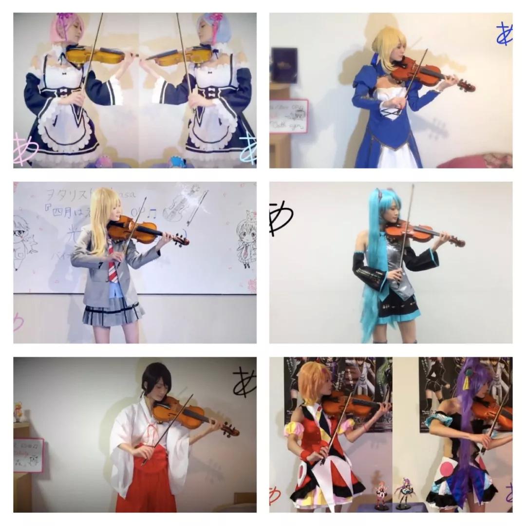 超高分小提琴女神演奏家Ayasa绚沙