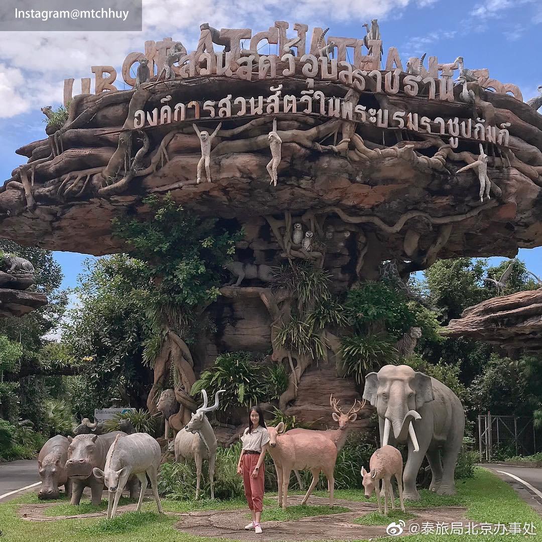 神奇的动物世界 - Ubon Zoo
