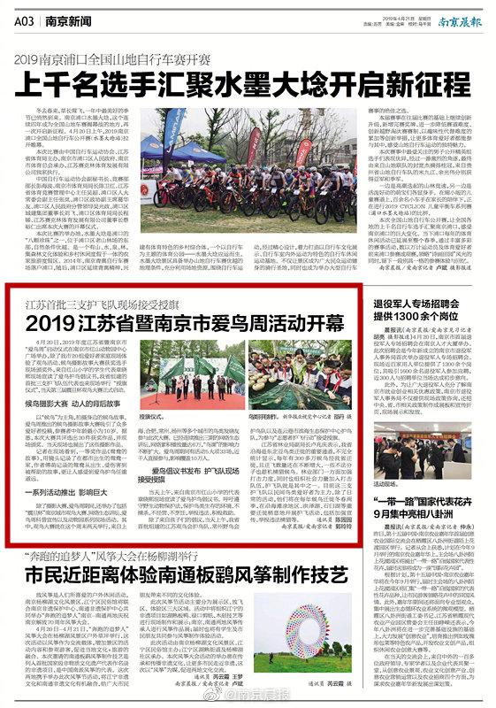 多艘中国船舶遭海盗袭击 中国使馆发提醒