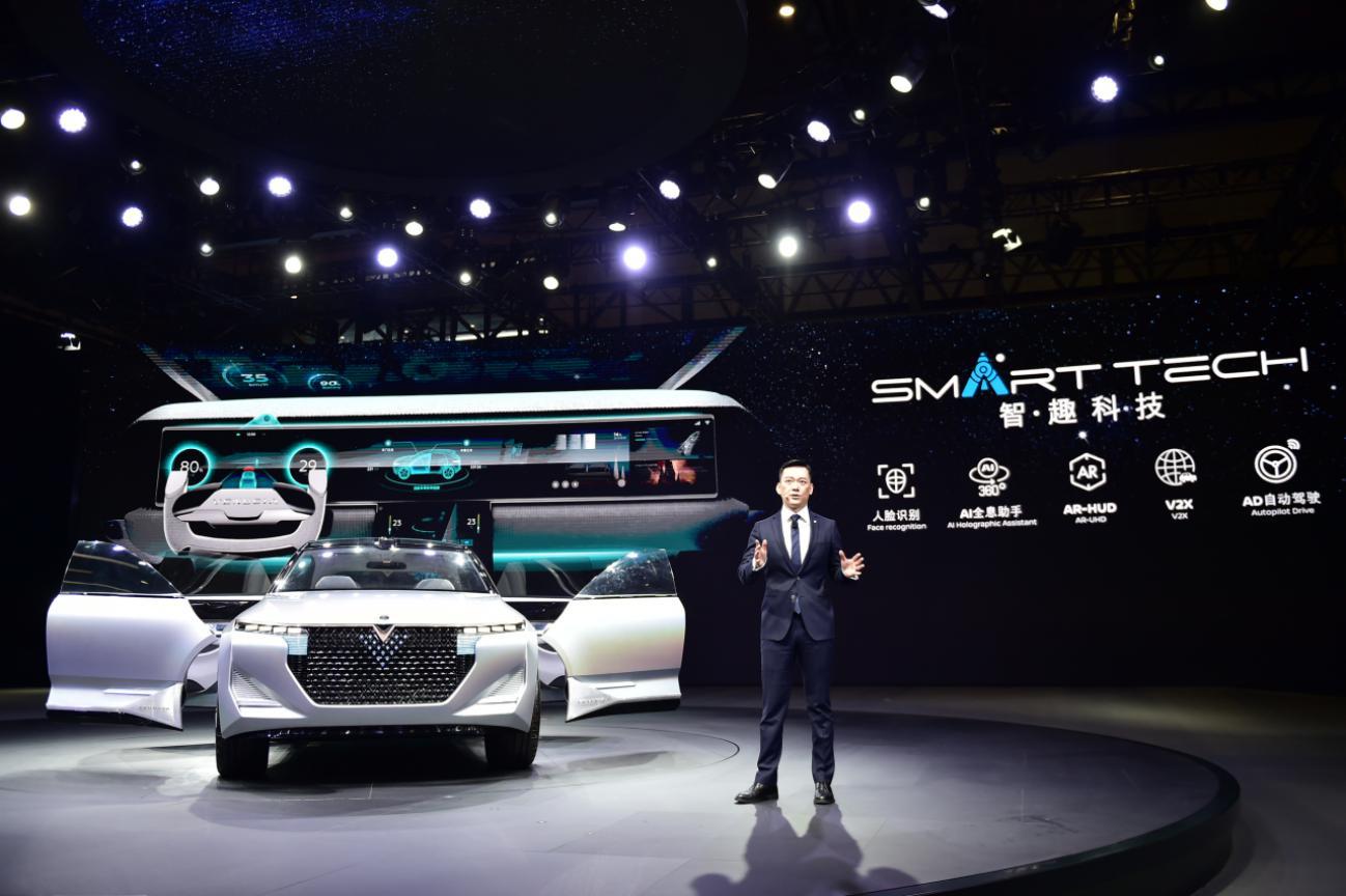 东风启辰三款EV集结亮相 The V概念车上海车展首发