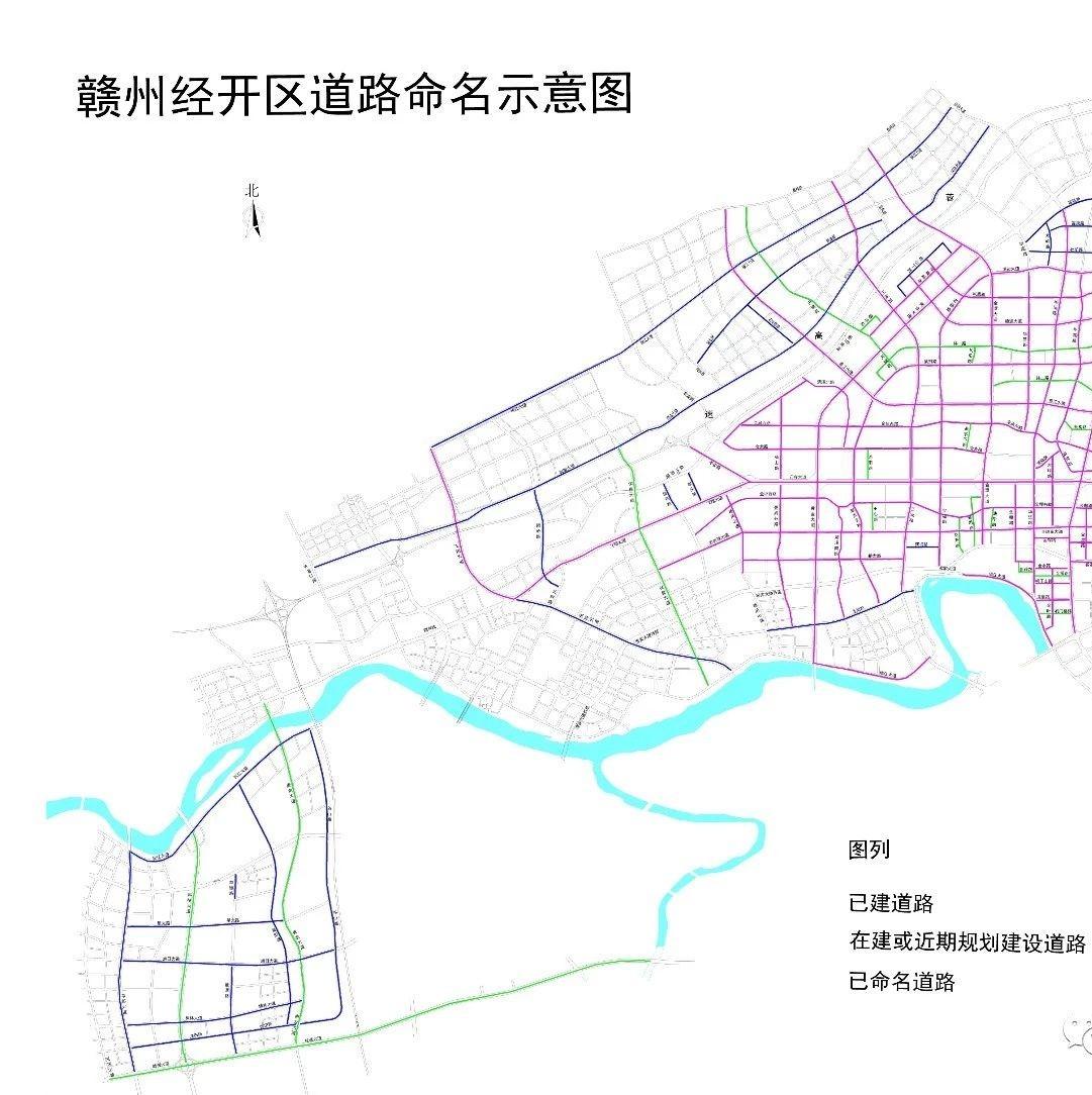 赣州这49条路准备用新名字 正在征求意见你怎么看?