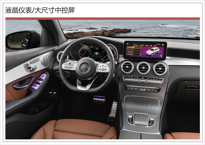 """日内瓦车展前夜""""亮剑"""" 奔驰5款新车提前发布"""