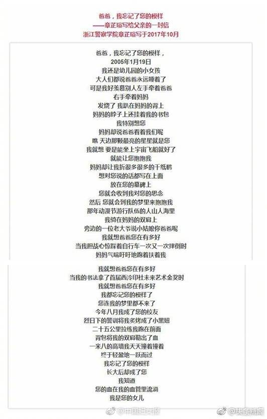 dumbwaiter menu