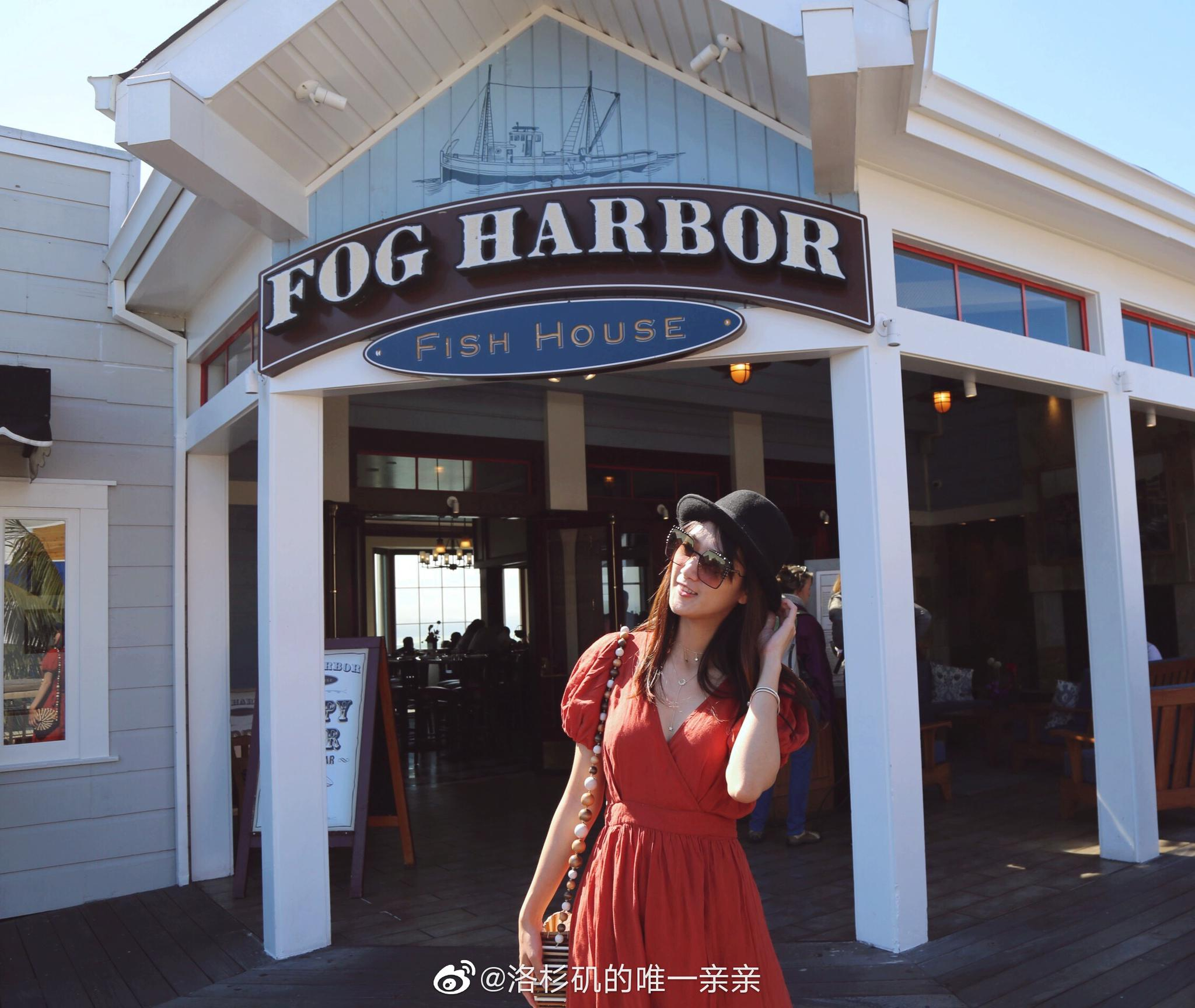 ??旧金山 Fog Harbor Fish House 渔人码