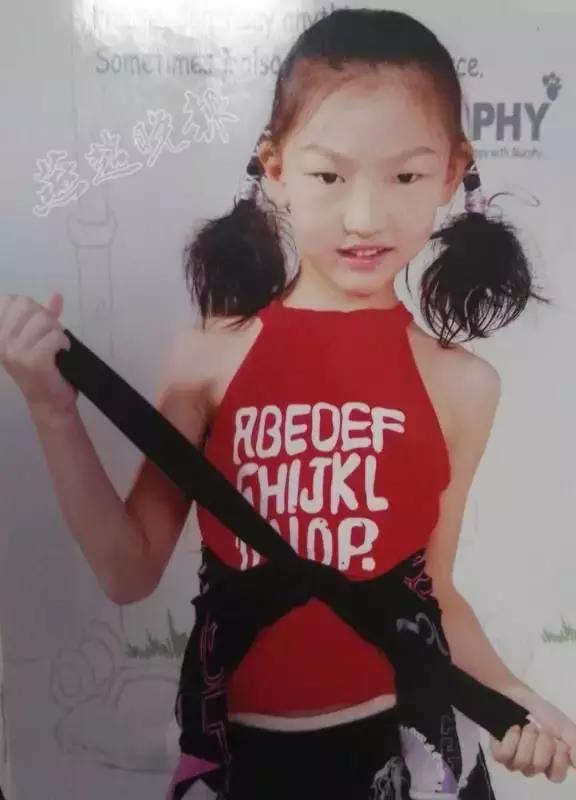 河北第一人!中国19岁历史改写女生!人闺三qq蜜姑娘三头像图片