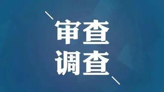郑州会展办副主任李乔松自动投案 涉嫌严重违纪违法