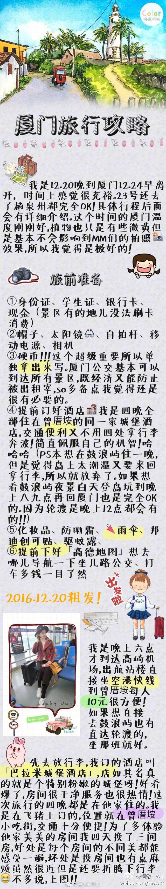 李小龙:服从公司安排全球调派是华为的传统