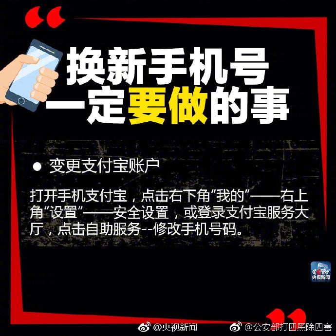 陈凯伦_迪奥、香奈儿宣布推迟2021早春度假秀