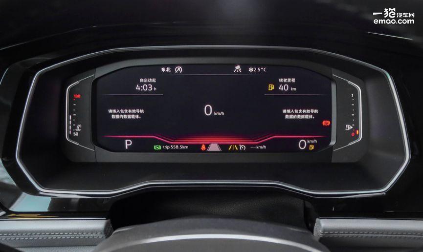 首推200TSI/280TSI舒适型 全新速腾购车手册