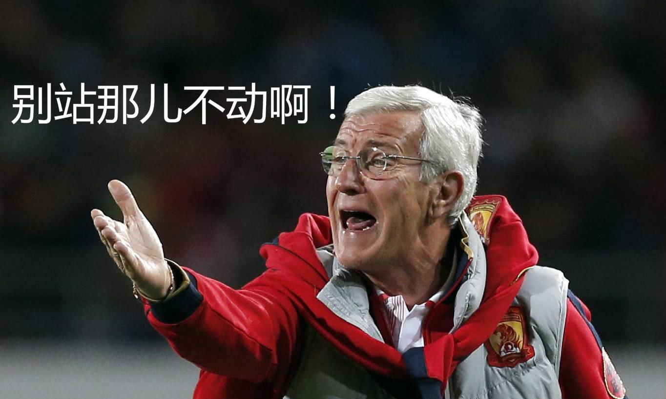 国足输球仍��.���,��k_国足输球后教练一脸惆怅而球员们有说有笑!球迷:输习惯了
