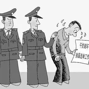 灵宝夫妻大闹换届选举现场 撕碎投票箱 警方:拘留