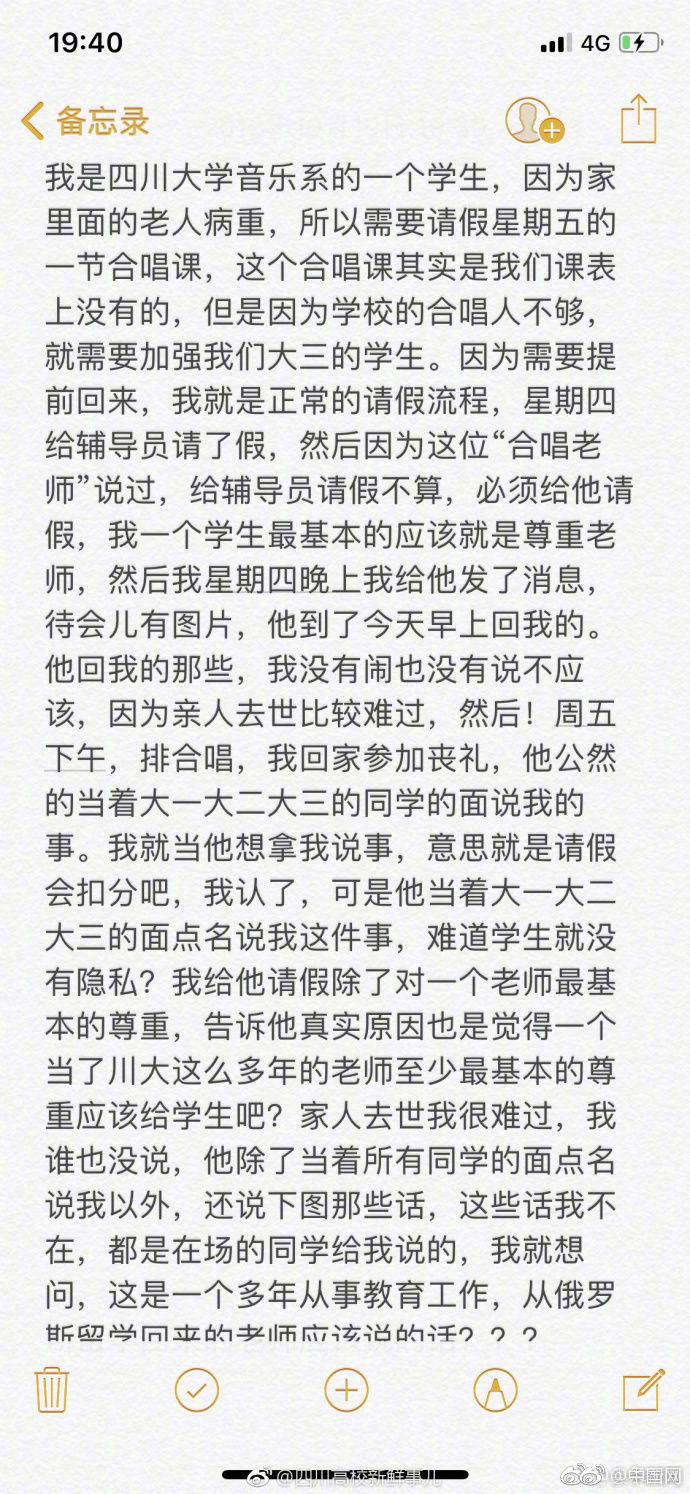 广西罗城一培训班老师涉嫌猥亵学生,被县检察院批准逮捕