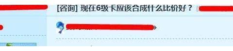 梦幻西游:土豪耗资26E打造一只灵猴,怎么看怎么亏,不如买成品