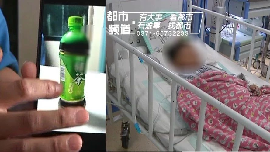 """一口""""绿茶""""下肚 新乡6岁男孩进了重症监护室"""