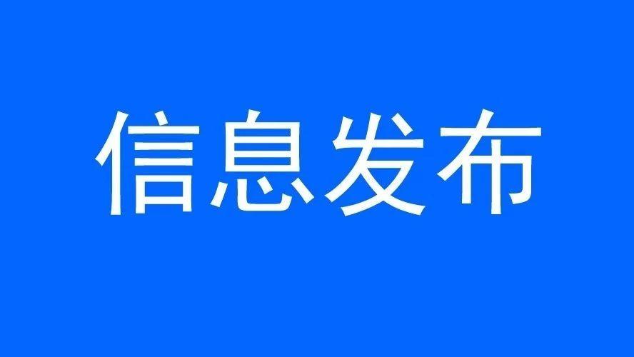河南本科二批征集志愿2209个 今日投档录取